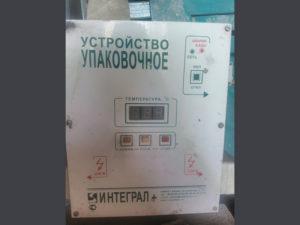 УУВ-4